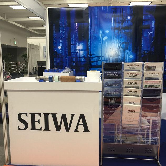 大阪勧業展2020(株)セイワブース
