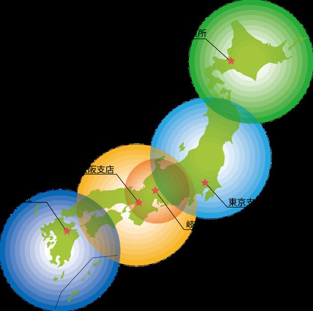 日本全国をカバーするサポート・保守体制 24時間コールセンター、オンサイト保守