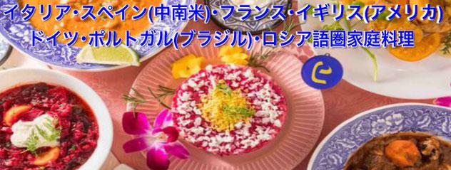 大阪・福島 欧米料理のユーロキッチン