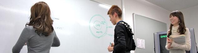 大学でTOEFLを指導する講師