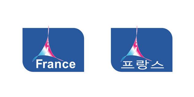 logo congrès mondial