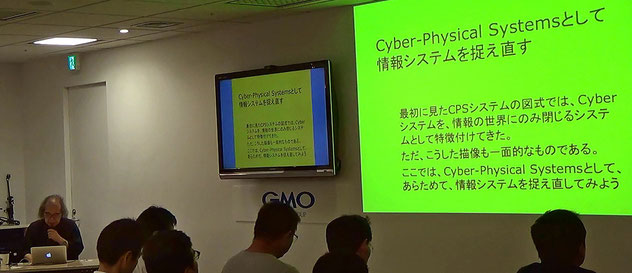 「Cyber-Physical Systemsと自立分散システム」