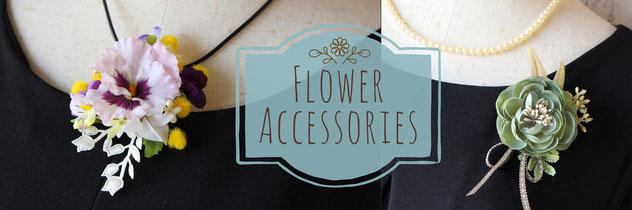 FlowerAccessorybanner