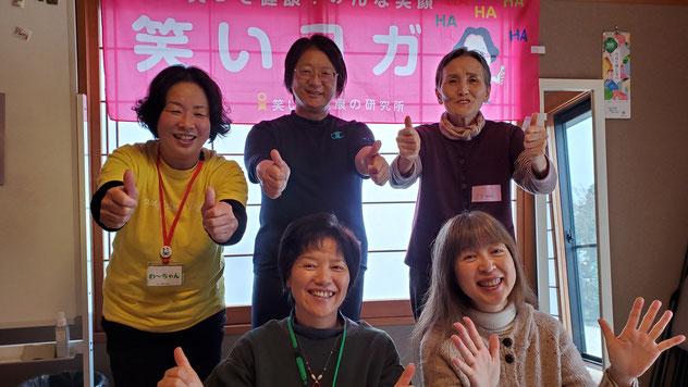2019年12月松阪市コスモソフィア研究所笑い(ラフター)ヨガ様子