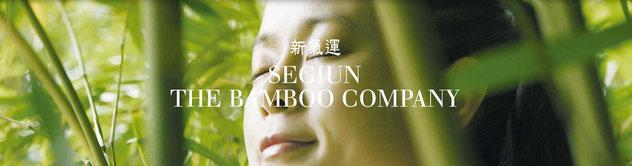 INFO - Bambus Seife
