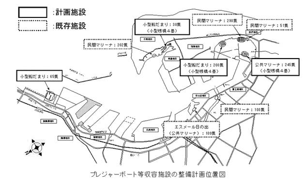 プレジャーボート等収容施設計画図