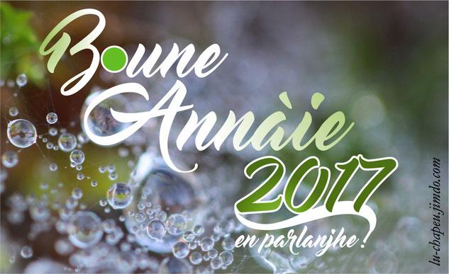 Poitevin-Saintongeais (Boune Annàie)
