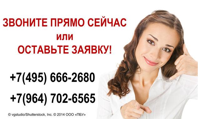 "ООО ""ПБУ"""