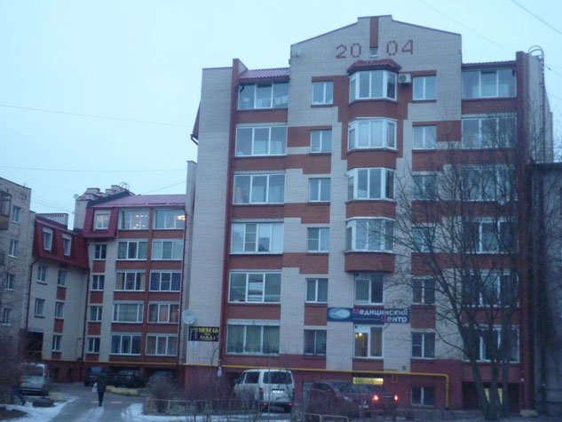 Гатчина, Киргетова 6А