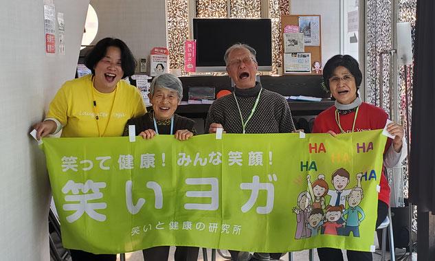 2020年2月26日松阪笑いヨガくらぶ 三重県