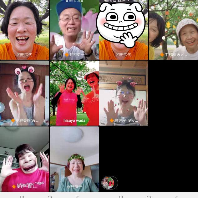 オンライン笑いヨガ20200808