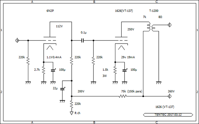 1626 (VT-137) Single-Ended (SE) Tube Amp schematic 1626 (VT-137) シングルアンプ回路図