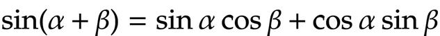 SINの加法定理