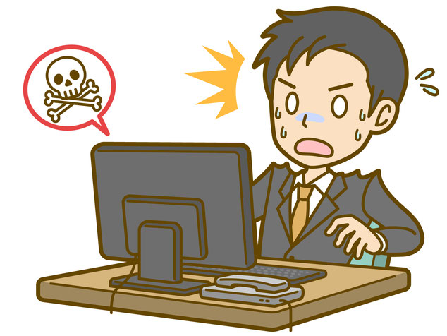 悪質なPCウイルス感染にご注意を!