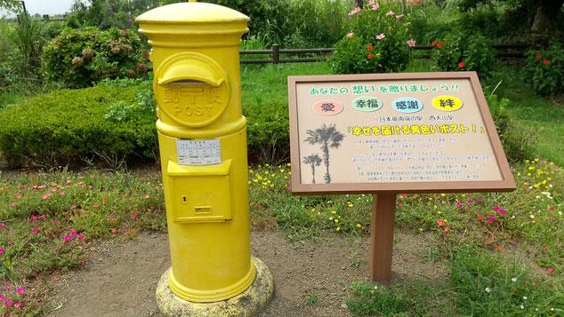 幸せを届ける黄色いポストの写真