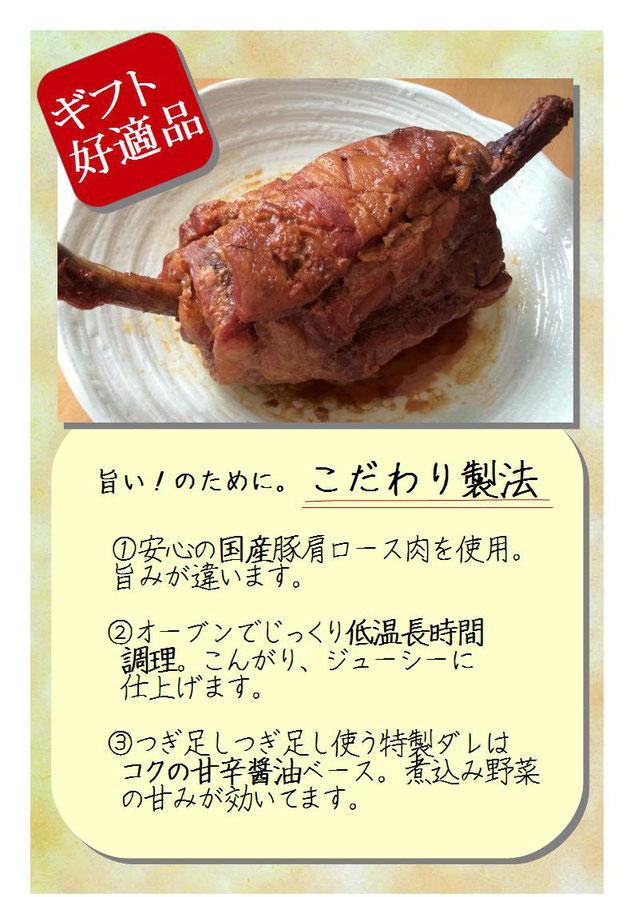 マンガ肉 おいしさの秘密