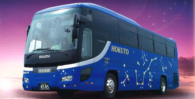 北斗交通㈱の大型バス