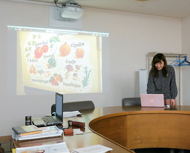 札幌大谷大学 デザイン
