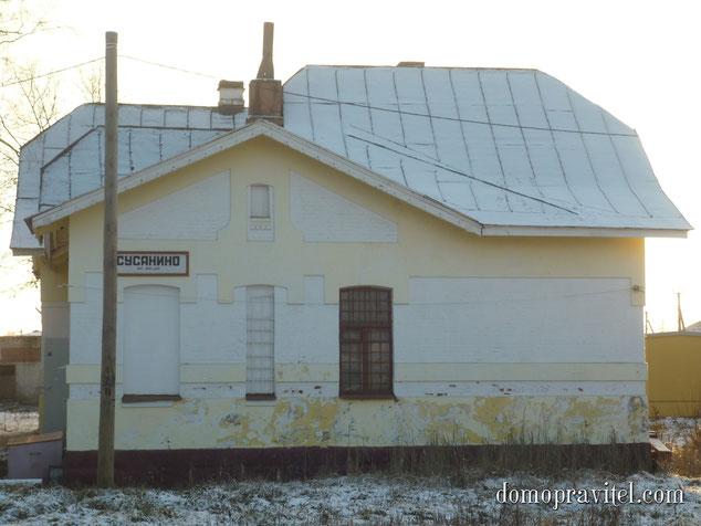 Железнодорожный вокзал в поселке Сусанино