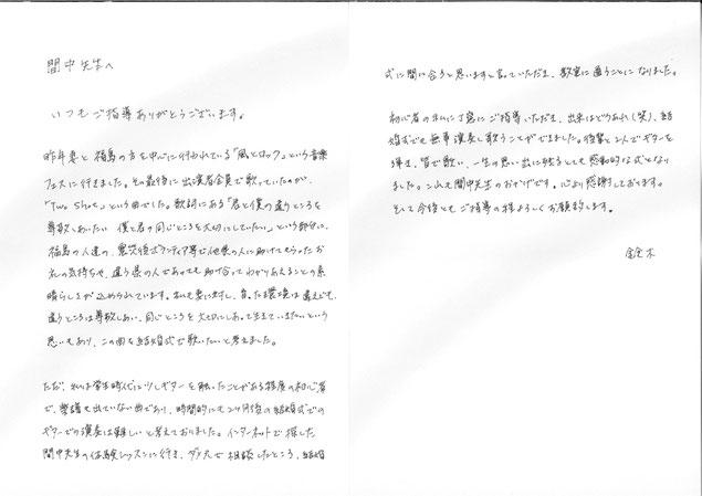 鈴木さん 30代 男性