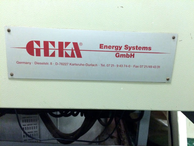 GEKA Thermal Oil Boiler
