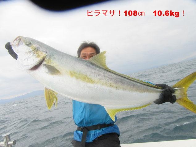 ヒラマサ!!108cm 10.6kg!!