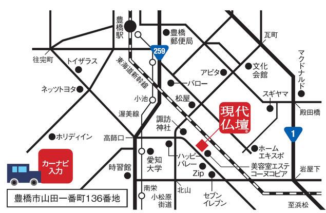 豊橋 仏壇店 地図