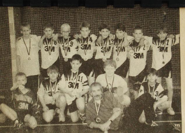 E-Jugendmeister 1997
