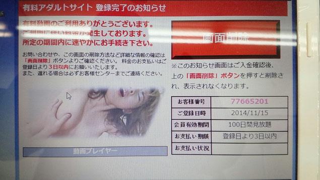 USBメモリー修理 データ復旧 認識しないUSBメモリーの修理です。同...  埼玉県坂戸市パソ