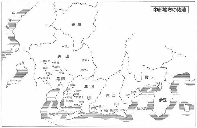 幕末維新三百藩 城・陣屋跡巡り...
