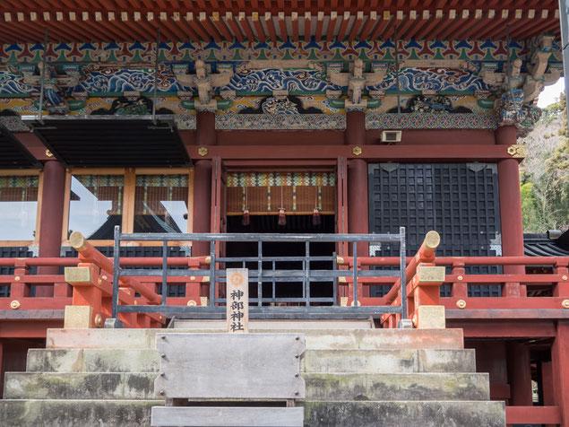 総社とされる神部神社
