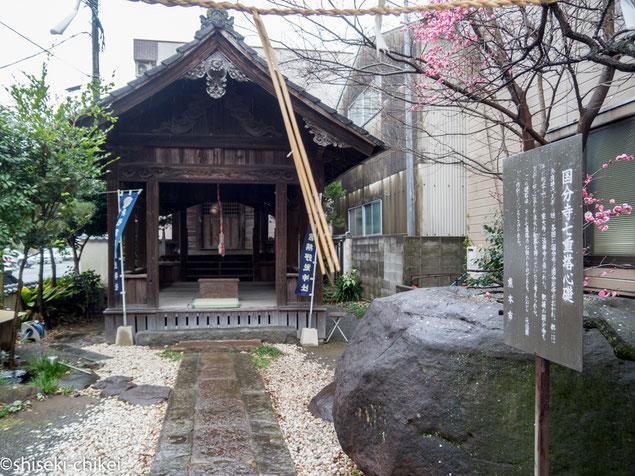 七重塔心礎がある熊野坐神社