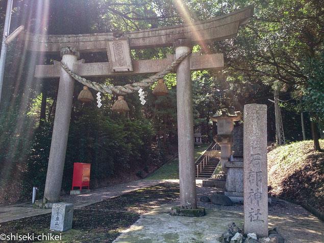 加賀国総社・石部神社の鳥居