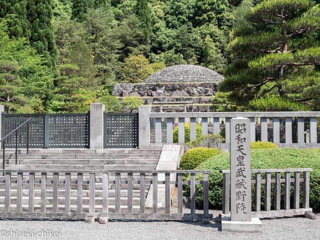 多摩御陵には、大正天皇陵・貞明皇后陵・昭和天皇陵・香淳皇后陵の4陵が造営されている