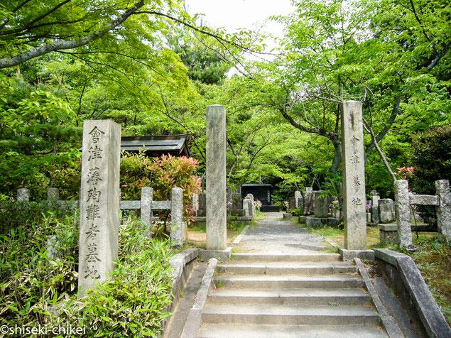 会津藩殉難者墓地(金戒光明寺)