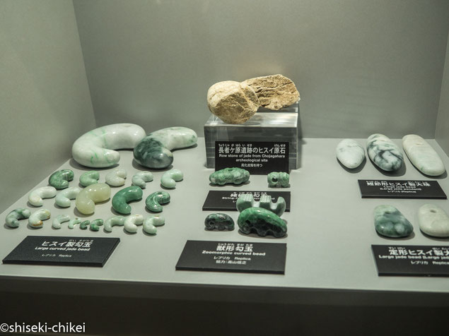 糸魚川市フォッサマグナミュージアムのヒスイ展示