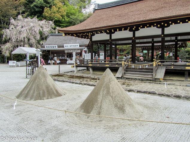 上賀茂神社細殿と立砂