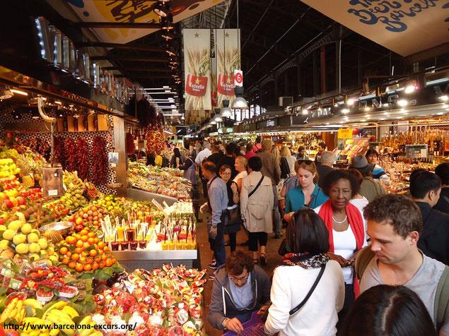 """В ходе прогулки по историческому центру мы посетим рынок """"Бокерия"""""""