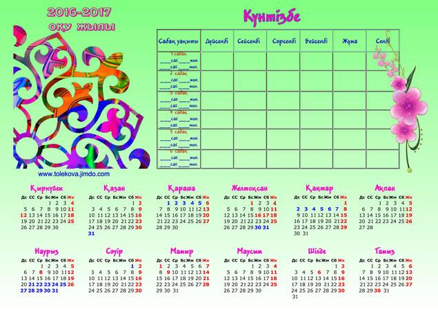 Сценарий праздников на 8 марта во второй младшей