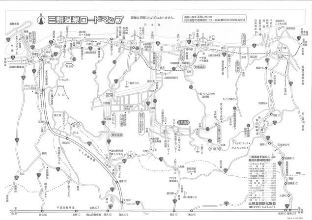 三朝ロードマップ