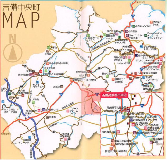吉備中央町 MAP