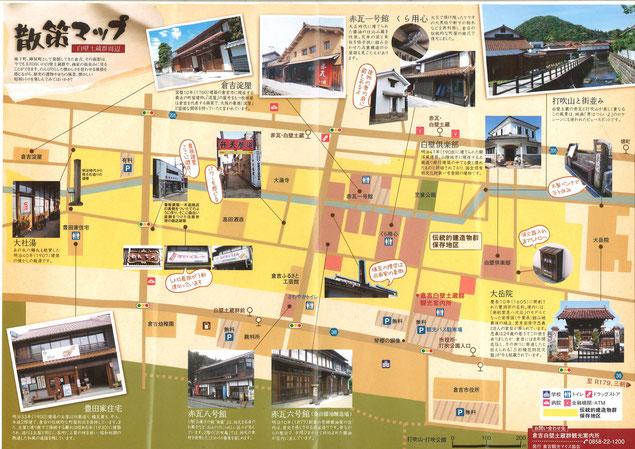鳥取県倉吉の町並みMAP