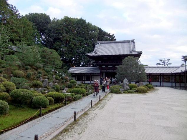 kaisan-dō (開山堂) bâtiment du fondateur