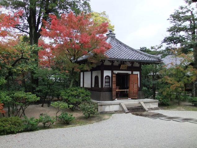 Petit sous-temple