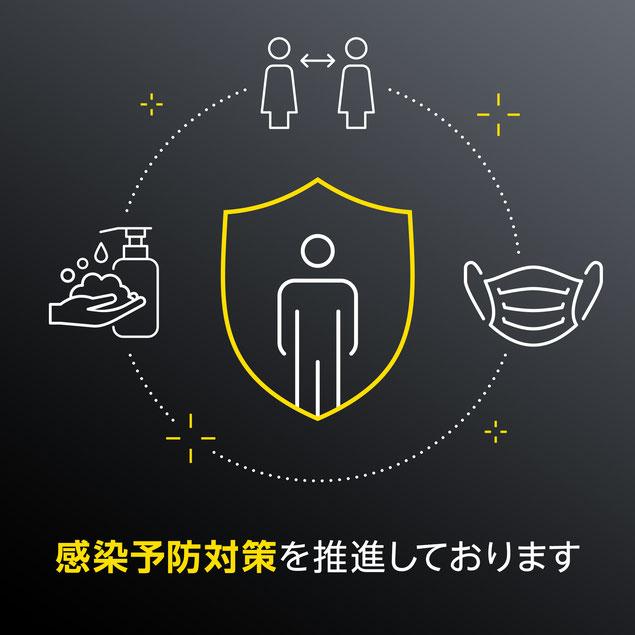 矢掛町プレミアム付商品券
