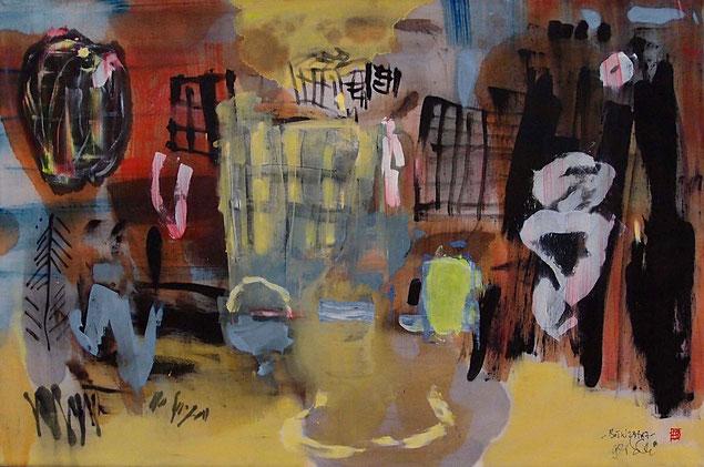 """gerSCh*   2017   """"House of Intention  (Haus der Absicht""""   Öl auf Nylon   30x60cm"""