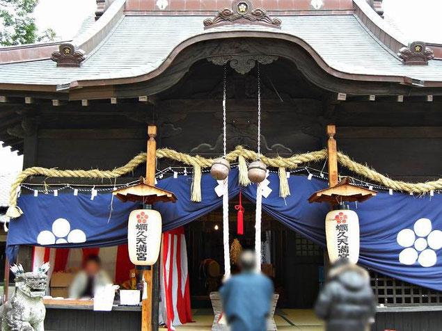 蠣久天満宮拝殿(2009.01.01)