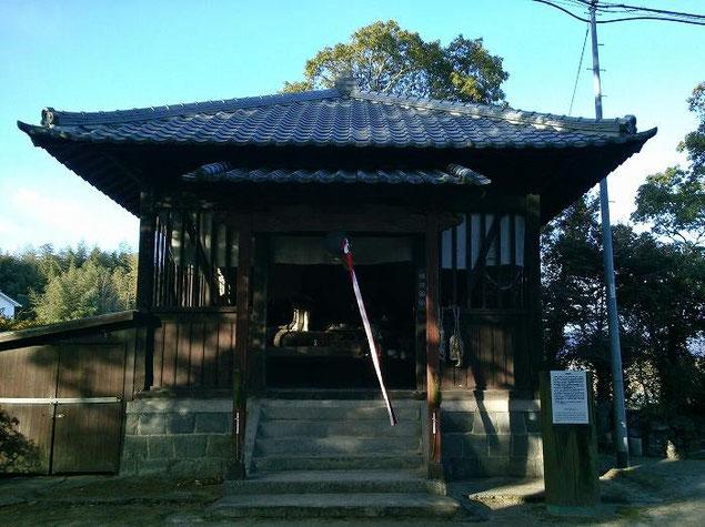 龍樹菩薩堂