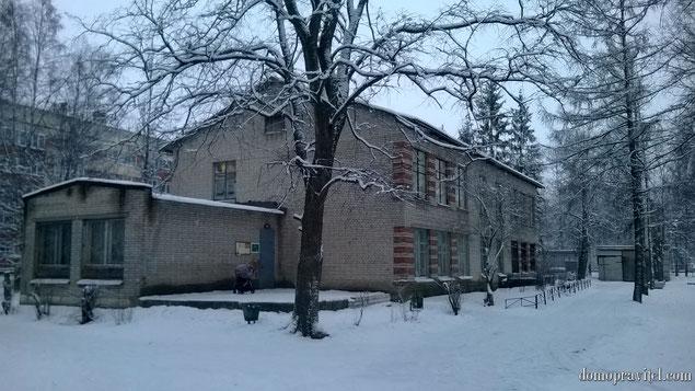 Администрация  и ЖЭУ Веревского сельского поселения