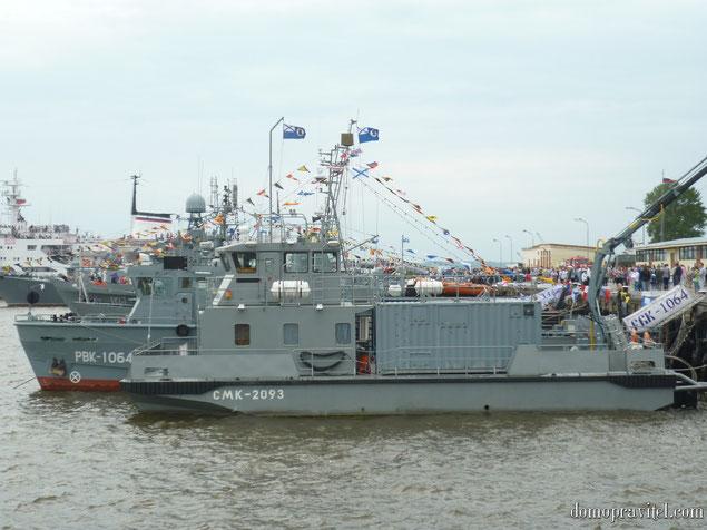 День ВМФ 2015 в Кронштадте.